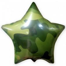 Zvaigzne, Haki, (46 cm)