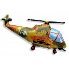 Helikopters, Militārs, (97 cm)