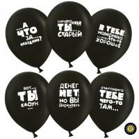 Lateksa balons ar zīmejumu, Humor, (Krievu val,), (30 cm)