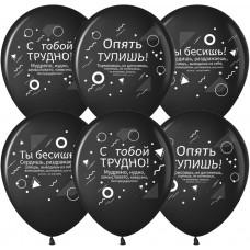 Lateksa balons ar melnu humoru, (Krievu val,) (30 cm)