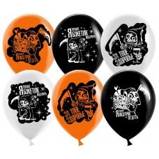 Lateksa balons Nāves apsveikumi, (Krievu val,) (30 cm)
