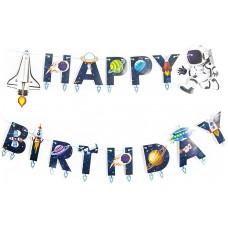 Virtene Happy Birthday, Kosmoss, (210 cm)