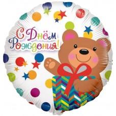 Aplis, Daudz laimes dzimšanas dienā ar lāci, Balts, Krievu val, (46 cm)