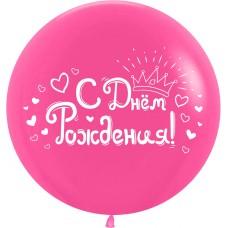 Lateksa balons, Daudz laimes dzimšanas dienā ar sirdi. Rozā. Krievu val. (61 cm)
