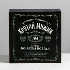 Koka kaste, Biezais vecis N 1, Krievu val, (20х20х10 cm)