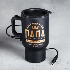 Termokrūze ar USB, Vislabākais tētis pasaulē, Krievu val, (450 ml)