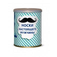 Vīriešu zeķes konservu bundžā, Krievu val, (41-43 izmērs)