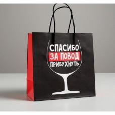 Dāvanu Maisiņš, 18+, Paldies....... Krievu val, (22 х 22 х 11 cm)