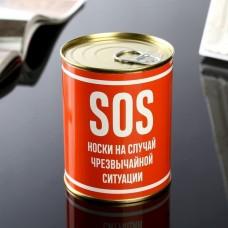 Vīriešu zeķes konservu bundžā, SOS, Krievu val, (43 izmērs)