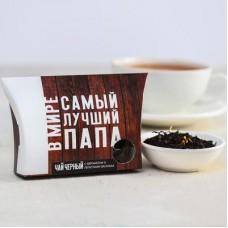 Melnā tēja, Labākais tētis pasaulē, Krievu val, (20 g)