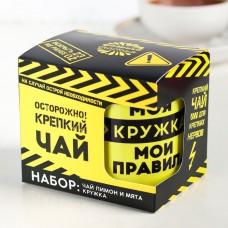 Dāvanu komplekts, Uzmanību stipra tēja, Krūze un tēja, Krievu val, (50 g)
