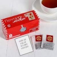 Laimes tēja, Mīlestības pasts, Krievu val, (25 gb)