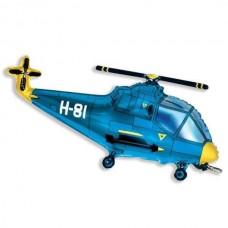 Helikopters, Zils, (97 cm)