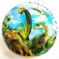 Aplis, Dinozauri, (46 cm)